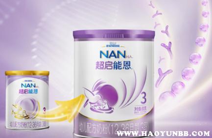 水解奶粉和氨基酸奶粉的区别