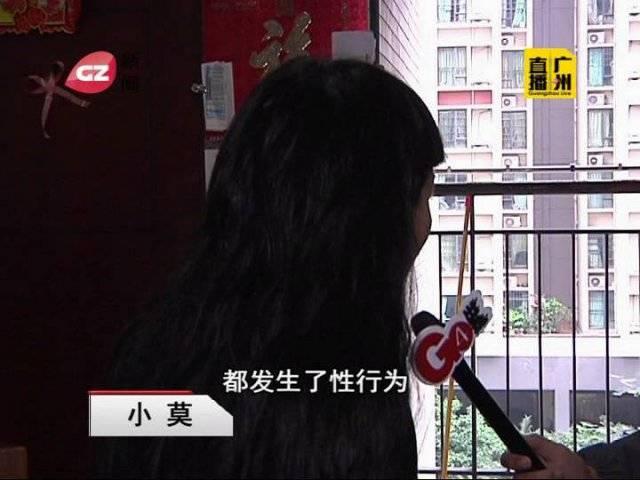 广州孕妇被婆婆赶走 被逼打掉4月大胎儿