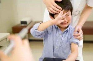 孩子心理素质差怎么办