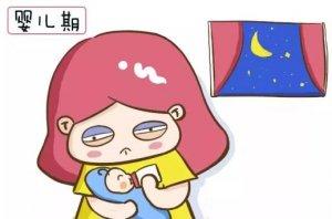 如何戒掉夜奶?方法对,宝宝一觉到天亮!