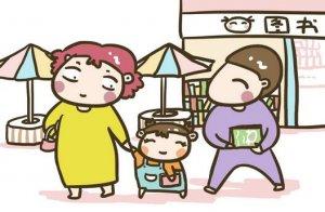 做好这几点,让孩子爱上阅读