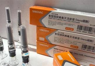 新冠疫苗去哪接种值得转存 接种新冠疫苗要注意些什么