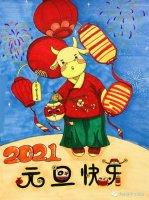 庆元旦节春节儿童画手绘海报