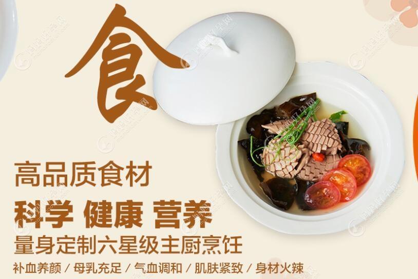 北京市熙悦巢月子会所月子餐