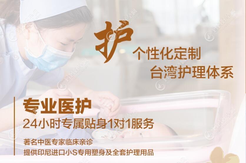 熙悦巢月子中心护理体系