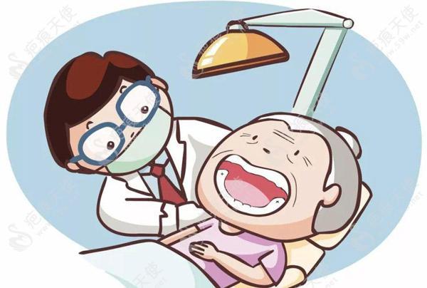 2021年的牙科收费价目表再更新,速看口腔科收费标准一览表