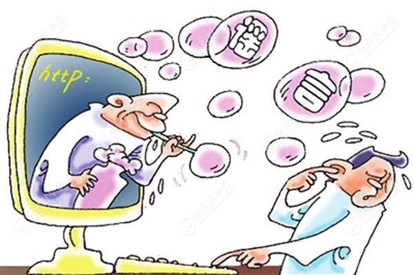 听说种植牙未纳入医保也可领取国家补助5000元?